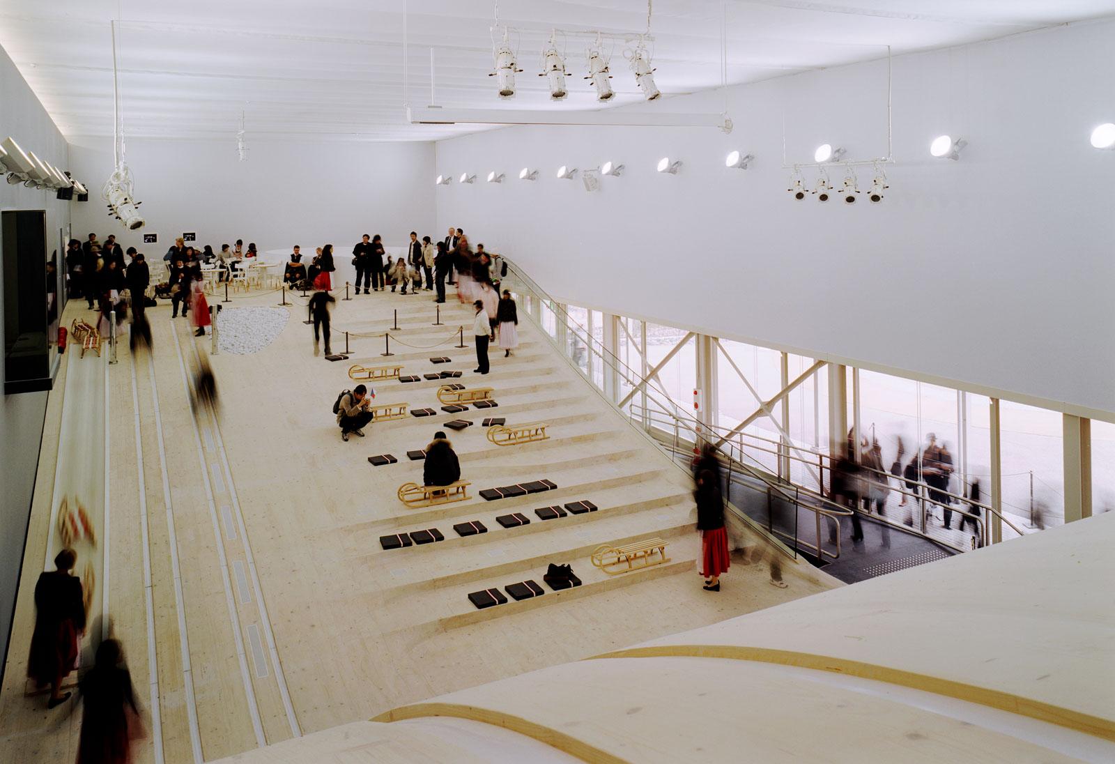World Expo Aichi Austrian pavilion